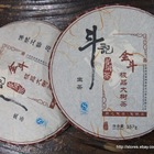 2011 Douji Top Blend &quot;Jin Dou&quot; Raw Puerh Tea 357g from China Cha Dao, Douji