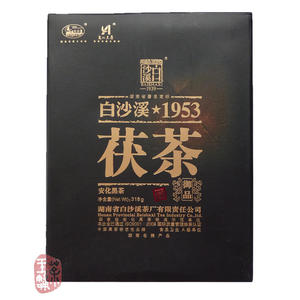 2010 Baishaxi Yu Pin Fu Cha 318g (hei cha - dark tea) from Chawangshop