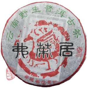 2005 Fu Cha Ju Wild Arbor tea from Jinmgmai with tea flowers 357g from Chawangshop