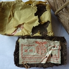 1994 Yaan Kang Zhuan (Tea Brick for tibetan market, dark tea - hei cha) 450g from Chawangshop