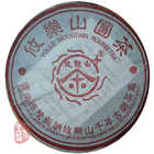 2003 &quot;Youle Mountain Round Tea&quot; Raw 400g from Chawangshop