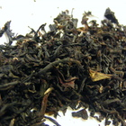 Russian Caravan from Teaberry&#x27;s Fine Teas
