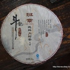 "2011 Douji Pure Series ""Ban Zhang"" Raw Puer Tea 357g from China Cha Dao, Douji"