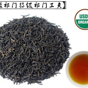 Top Grade Keemun Gong Fu from jing tea shop