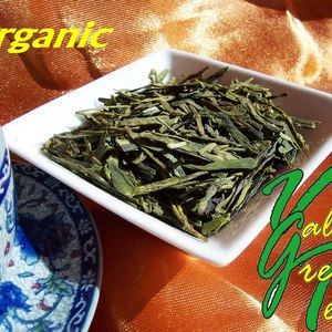 Dragon Well (Premium Grade) from Valley Green Tea