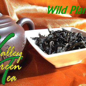 Da Hong Pao (Big Red Robe) (Premium Grade) from Valley Green Tea