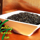 Keemun Black tea (Premium Grade) from Valley Green Tea