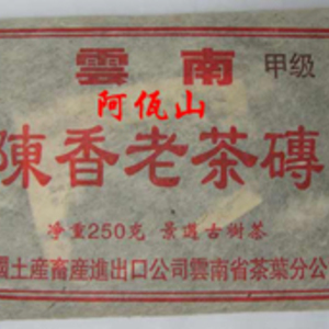 2000 Excellent Old Aged Ripe Pu-erh Tea Brick 250g from Pu-erhTea.com