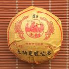 2008 Feng Huang Shu Tuo Cha from RoyalPuer.com