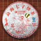 2008 Menghai Shu Bing Cha from RoyalPuer.com