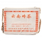 2005 Fuhai High Grade Ripe Pu-erh Tea Brick 250g from Pu-erhTea.com
