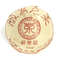2005 Changtai Yi Chang Hao &quot;Heng Feng Yuan&quot; RIPE 100g from Changtai Tea Group
