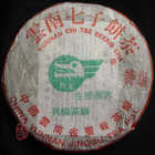 "2003 Jinggu Bai Long Organic Raw Puerh Cake ""Te Ji"" 357g from Chawangshop"
