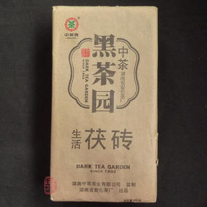 2010 CNNP Sheng Huo Fu Zhuan 300g from Chawangshop