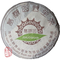 2004 Jinuoshan (Youle) Ye Sheng Cha Raw Puerh Cake 400g from Chawangshop