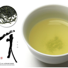 TEN High Grade from GreenTea Japan