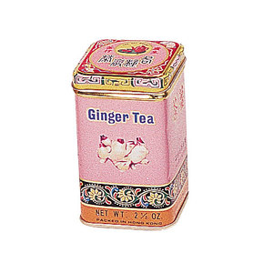 Ginger Tea from Guang Sang Tea