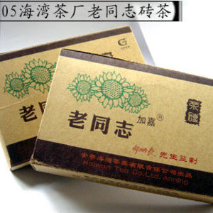 2005 Lao Tong Zhi from jing tea shop