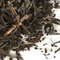 Black Ikumi (TJ75) from Upton Tea Imports