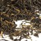 Organic Yunnan Select Dao Ming (ZY-64) from Upton Tea Imports