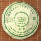 2006 ShuangJiang Mengku Teji Qing Bing Cha from RoyalPuer.com