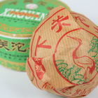 2006 Xiaguan Jia Ji Raw Tuocha Box from TuochaTea.com