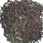 Laspsang Souchong from Joy's Teaspoon