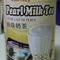 pearl milk tea from Chiao Kuo