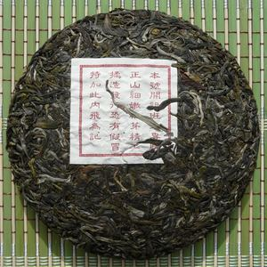 2009 Lao Ban Zhang Premium Raw Pu-erh tea cake from Yunnan Sourcing