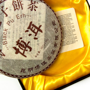 Kunming Black Pu-erh from New Mexico Tea Company