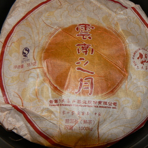 2010 Six Famous Tea Mountain Yunnan Moon pu-erh tea cake from Yunnan Six-Famous-Tea-Mountain Tea Industry Inc.