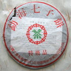 2004 Menghai Superior Grade from CNNP