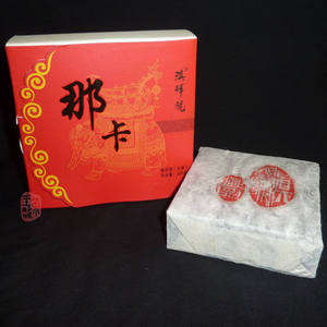 2010 Dian Yi Hao Naka Raw Puerh Brick 200g from Chawangshop