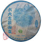 2004 Mingxiang Youle Cha Bing Raw from Chawangshop