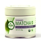 Organic Matcha Ceremonial Grade from Aiya