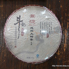 2009 Douji &quot;Jing Mai&quot; from 