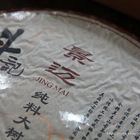 2009 Douji &quot;Jing Mai&quot; from pu-erh.sk