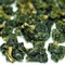 Arishan Tai He Milk Oolong (Unroasted) from T-Oolongtea