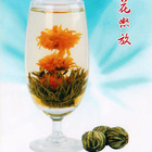 Golden Flower Blossom from Aroma Tea Shop