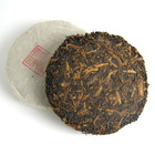 Small Golden Shoot (Jin Ya Xiao Bian) from Silk Road Teas