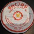 Cooked Puer Zhong Cha 7572 2000 from J-TEA