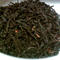 T.T.E.S. No. 18: Ruby Black Tea from Yuangshiang - ITFA - International Tea Farm Allaince/TeaFarms.org