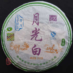 2008 Chen Yun TF Jingmai Shan Yue Guang Bai - &quot;Moon Light&quot; 357g from Chawangshop