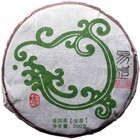 2011 Chawangpu Early Spring Yiwu Gao Shan Zhai Xiao Bing Cha from Chawangshop