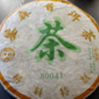 2005 Big Leaf Pu'er from Asha Tea House