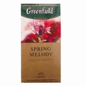 Spring Melody from Greenfield