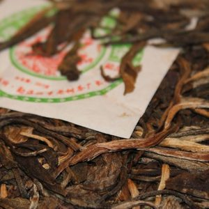 Artisan Revival Stone-Pressed Banzhang &#x27;06 Sheng Pu&#x27;er from Verdant Tea