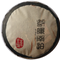 2010 Mengku Nanpo Qiao Mu Raw Puerh Cake from Chawangshop