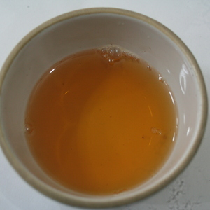 Balasun China Classic sftgfop-1/DJ289/Autumn flush 2011 from Tea Emporium