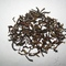 Thurbo (tippy clonal) Exclusive ftgfop-1/Ex23/Autumn flush 2011 darjeeling tea from Tea Emporium